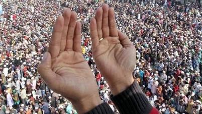 আখেরি মোনাজাতে শেষ ৫৫তম বিশ্ব ইজতেমা