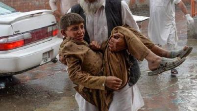 আফগানিস্তানে মসজিদে বোমা হামলা, নিহত ৬২