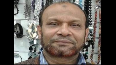 ভয়াবহ পরিস্থিতি ইতালির : করোনায় মারা গেলেন বাংলাদেশী