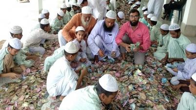 মসজিদের দানবাক্সে দেড় কোটি টাকা, ডলার-স্বর্ণালংকার