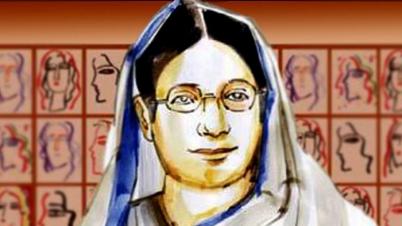 সর্বকালের সর্বশ্রেষ্ঠ বাঙালি নারী বেগম রোকেয়া