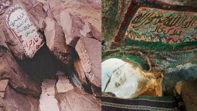 সংস্কার হচ্ছে মক্কার সাওর ও হেরা গুহা