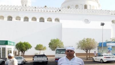 দুই কিবলার মসজিদ : মসজিদ আল কিবলাতাইন
