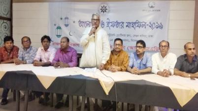 রাজশাহী বিভাগ সাংবাদিক সমিতির নতুন কমিটি