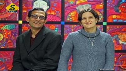 সস্ত্রীক নোবেল পেলেন বাঙালি অর্থনীতিবিদ