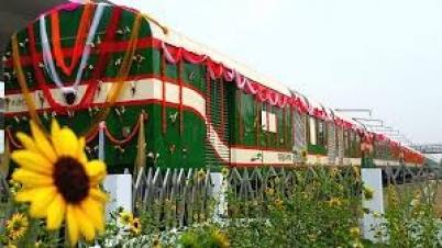 ঢাকা-পঞ্চগড় রুটে ঈদের আগেই বিরতিহীন ট্রেন চালু
