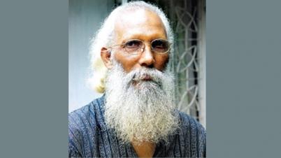 কবি জসীমউদ্দীন সাহিত্য পুরস্কার পেলেন নির্মলেন্দু গুণ