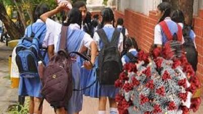 ৩১ মার্চ পর্যন্ত বন্ধ সব শিক্ষা প্রতিষ্ঠান