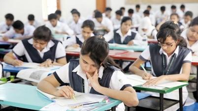 শিক্ষা ও প্রশিক্ষণ বাবদ বরাদ্দ ৮৭ হাজার কোটি টাকা