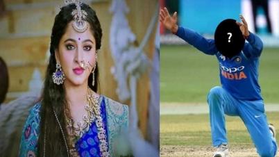 প্রভাস নয়, ভারতীয় ক্রিকেটারকে বিয়ে করছেন আনুশকা