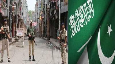 'অনৈতিক পদক্ষেপ'ঠেকাবে পাকিস্তান