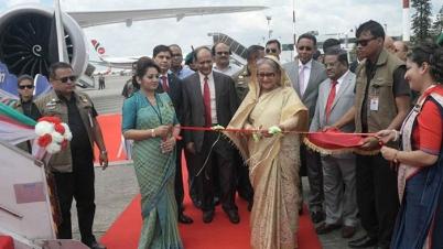 অত্যাধুনিক প্রযুক্তির 'রাজহংস' উদ্বোধন করলেন প্রধানমন্ত্রী