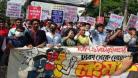 ধর্ষণ-নিপীড়নের বিরুদ্ধে ঢাকা-নোয়াখালী লংমার্চ