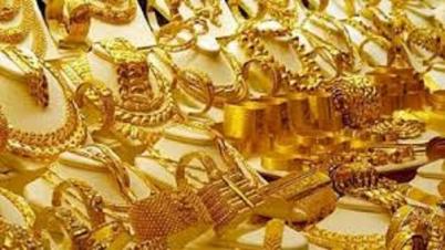 ভরিতে স্বর্ণের দাম বাড়ল ১৭৫০ টাকা