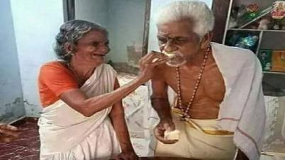স্বামীর ১০১ বছরের জন্মদিনে কেক খাওয়ালেন ৯১ বছরের স্ত্রী