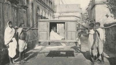 বিলুপ্তপ্রায় কাহার সম্প্রদায়
