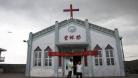 চীনে প্রদেশে প্রদেশে চার্চে অভিযান : ক্রুশ ধ্বংস