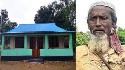 'দাতা ভিক্ষুক' নাজিম উদ্দিন এখন পাকা বাড়ির মালিক
