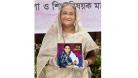 `জয়তু বঙ্গমাতা` স্মারক গ্রন্থের মোড়ক উন্মোচন করলেন প্রধানমন্ত্রী