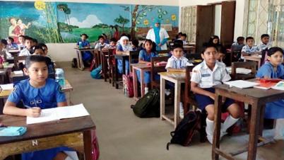 'দেশে শিক্ষা প্রতিষ্ঠান খোলার পরিবেশ তৈরি হয়নি'